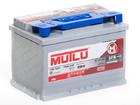 Аккумулятор Mutlu SFB M3 6СТ-75.0
