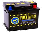 Аккумулятор Тюмень STANDARD 6СТ-60.0L