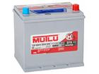 Аккумулятор Mutlu SFB M2 6СТ-60.0 (55D23FL) бортик